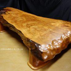 屋久杉テーブル